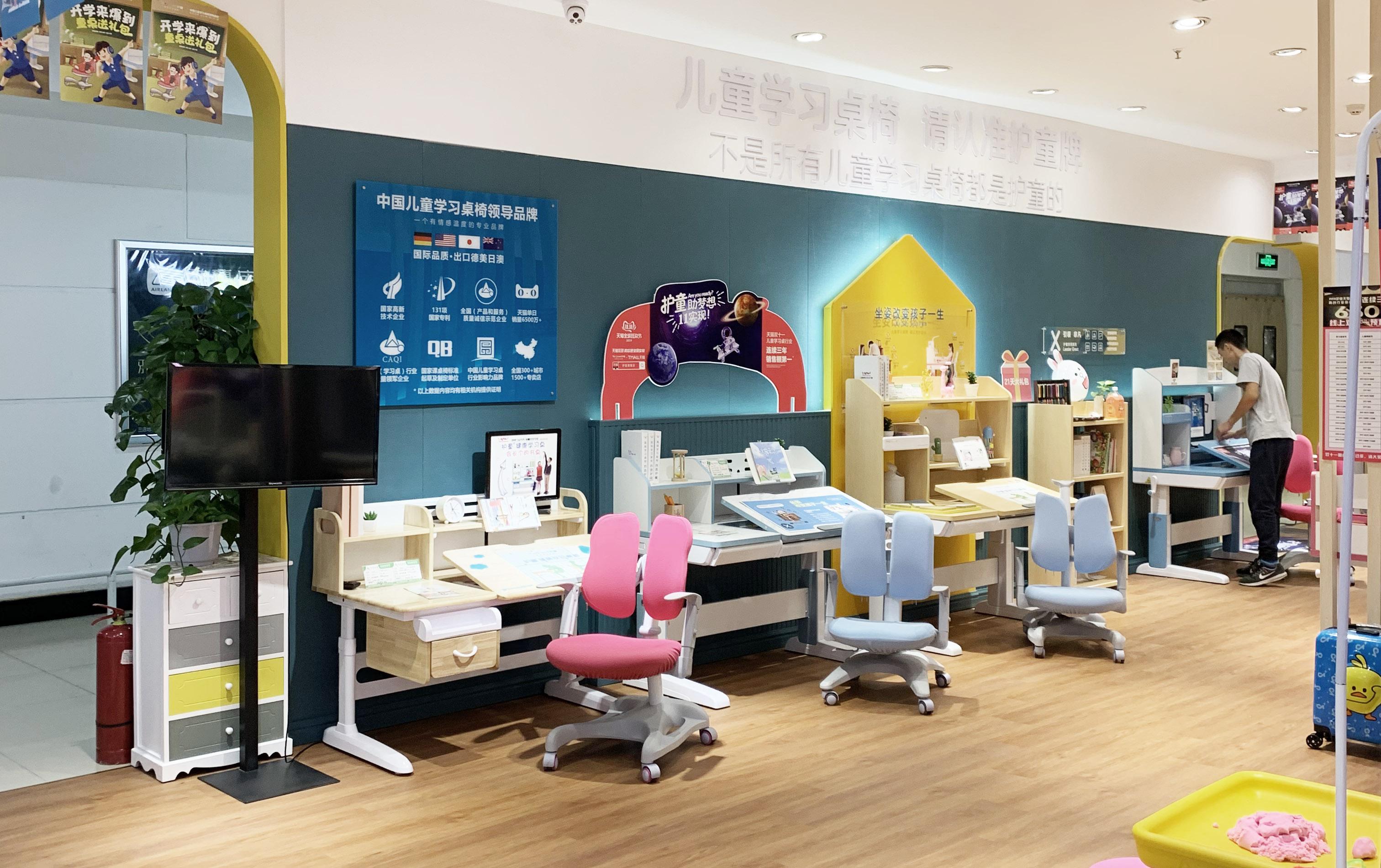 热烈祝贺护童第2169家长春欧亚卖场护童专柜盛大开业!