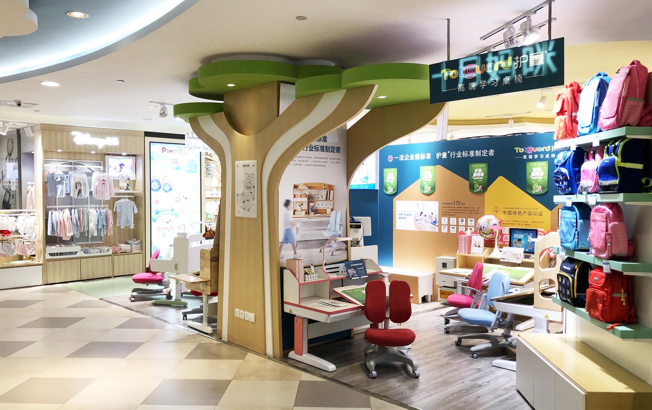 热烈祝贺护童第2171家南京新街口中央商场护童专柜盛大开业!