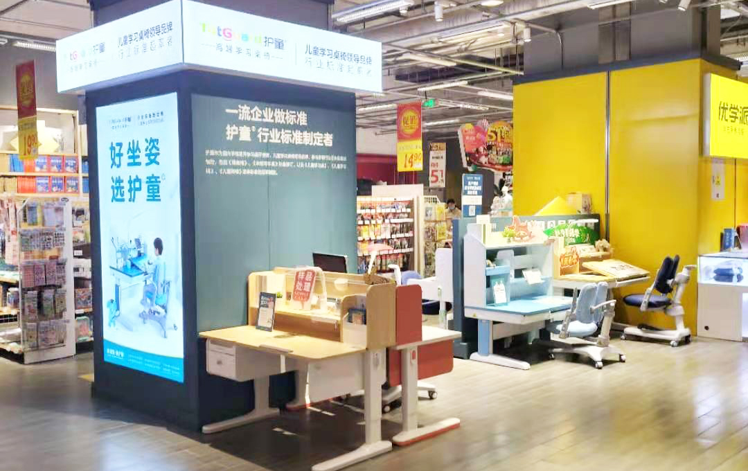 热烈祝贺护童第2183家临沂大润发超市护童专柜盛大开业!