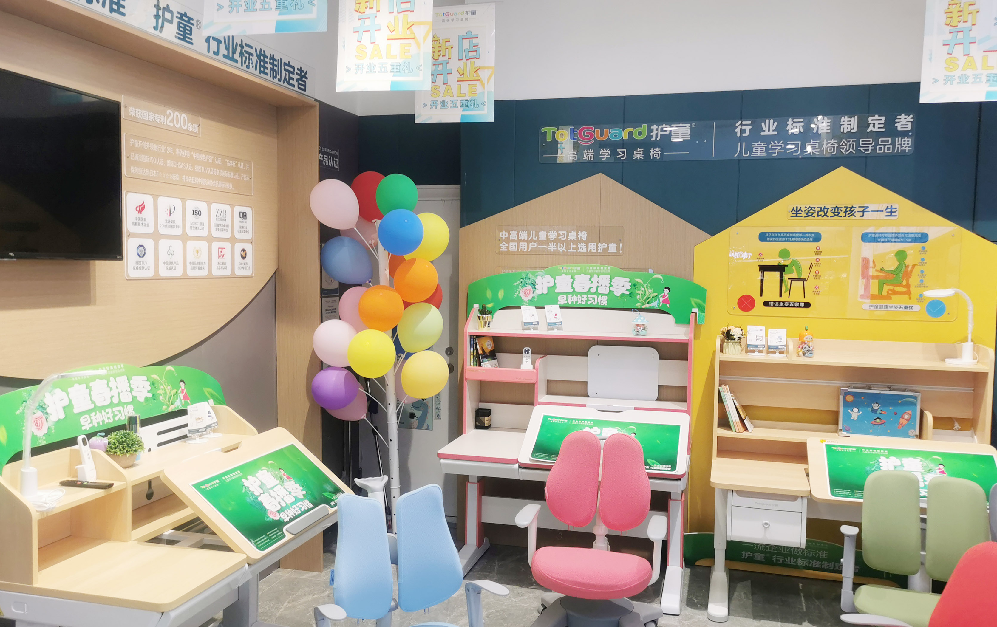 热烈祝贺护童第2184家平湖吾悦广场护童专柜盛大开业!