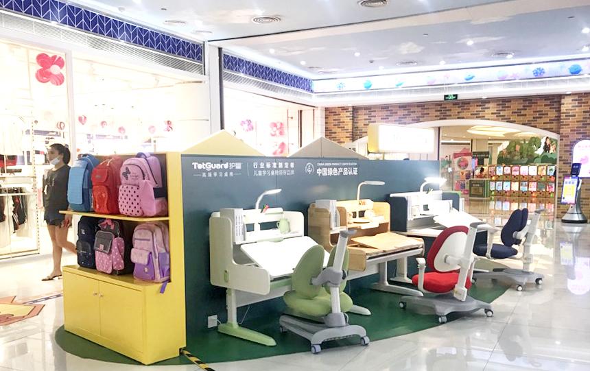 热烈祝贺护童第2192家 深圳星河coco city护童专柜盛大开业!