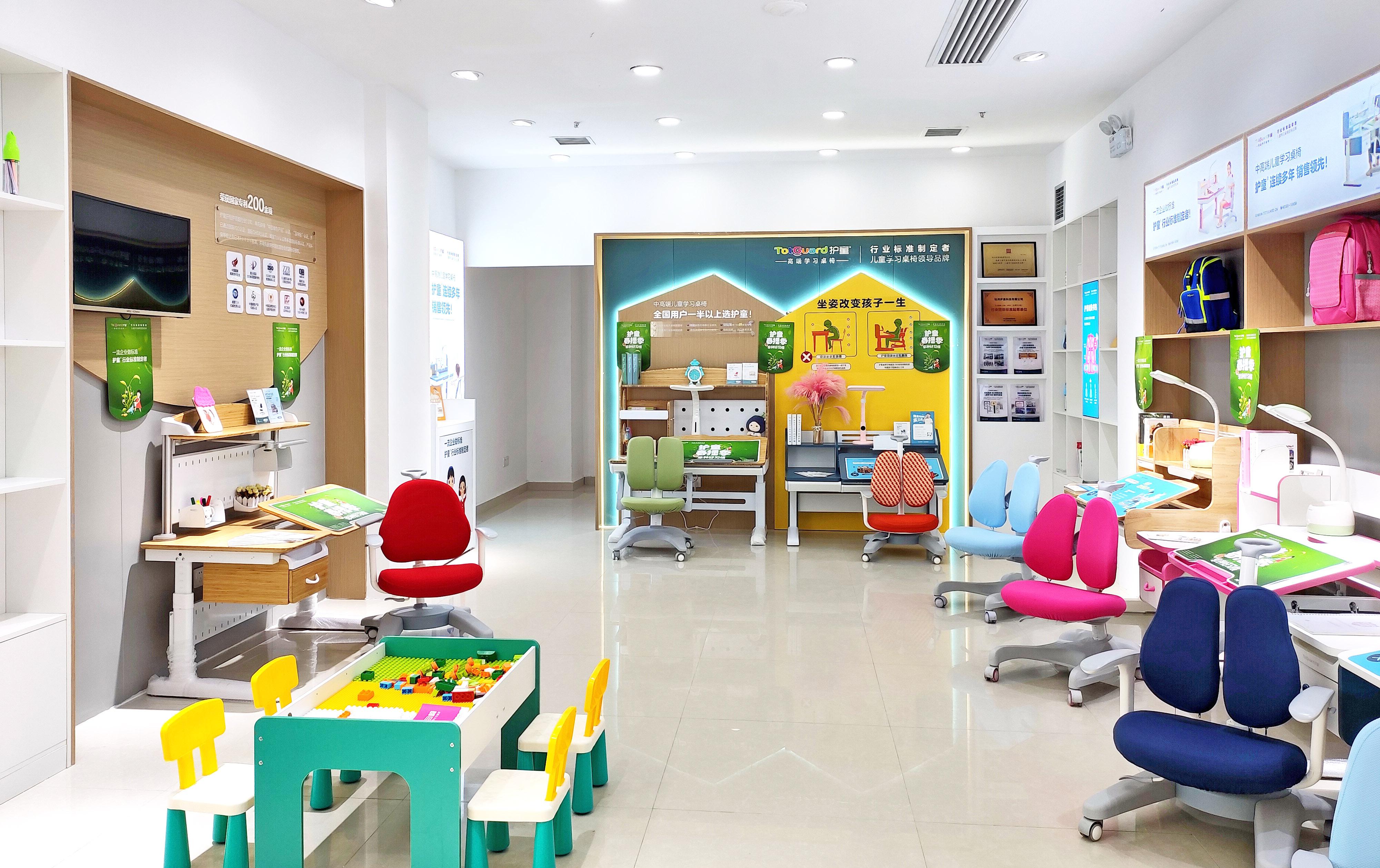 热烈祝贺护童第2194家常德欢乐城护童专柜盛大开业!