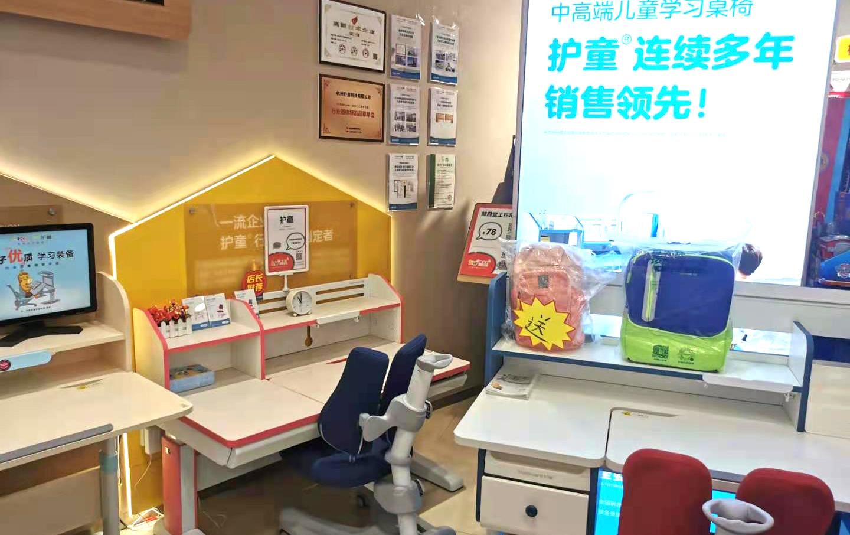 热烈祝贺护童第2203家亳州谯城万达孩子王护童专柜盛大开业!