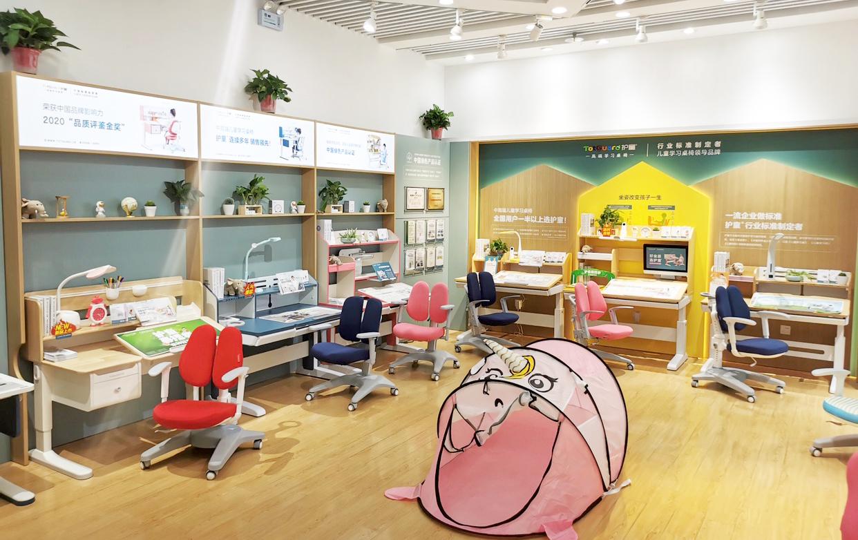 热烈祝贺护童第2206家芜湖欧尚护童专柜盛大开业!