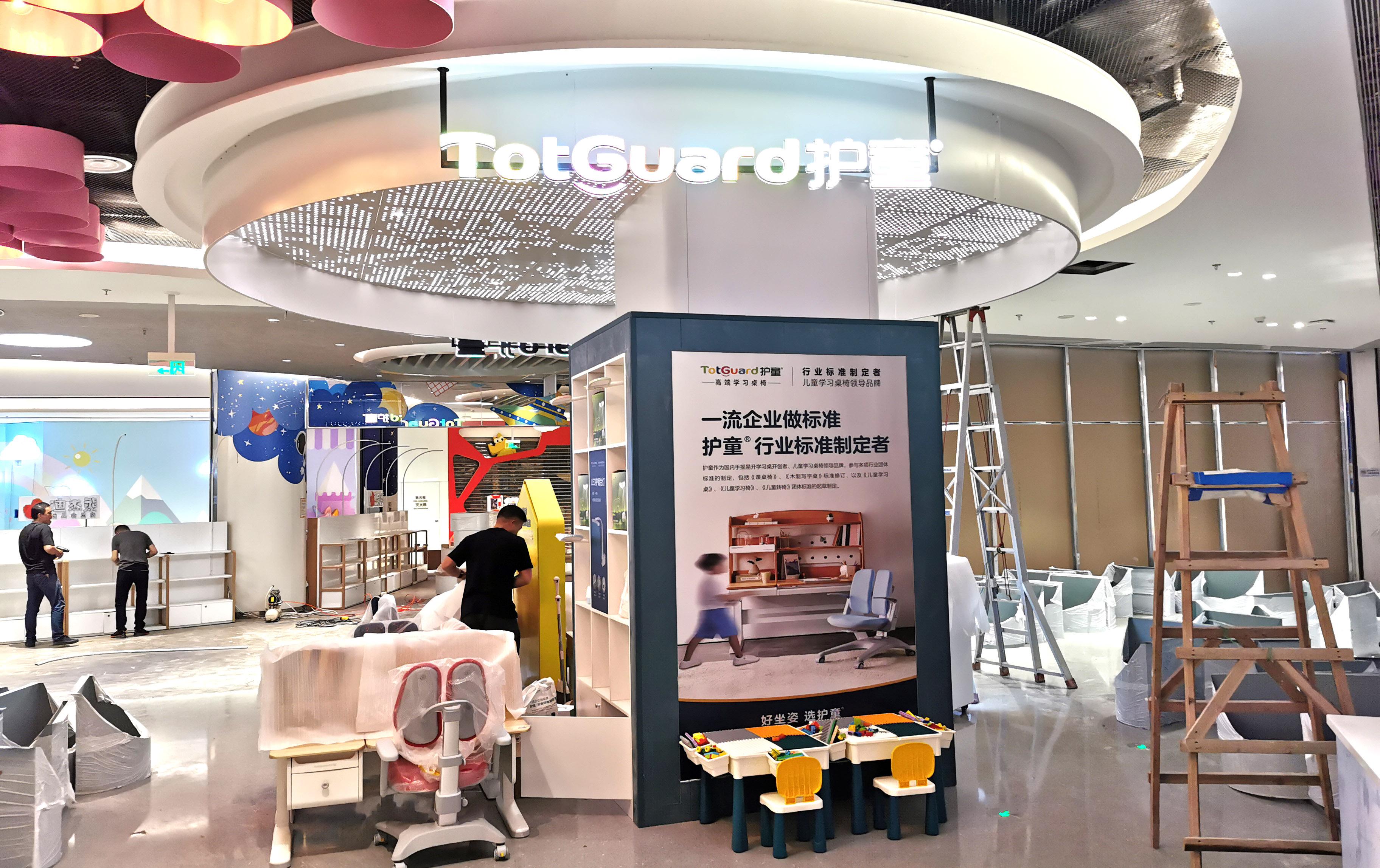 热烈祝贺护童第2212家杭州下沙印象城护童专柜盛大开业!