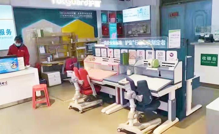 热烈祝贺护童第2224家沧州青县信誉楼护童专柜盛大开业!