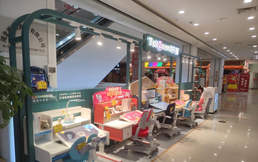 热烈祝贺护童第2272家潜江金桥广场护童专柜盛大开业!