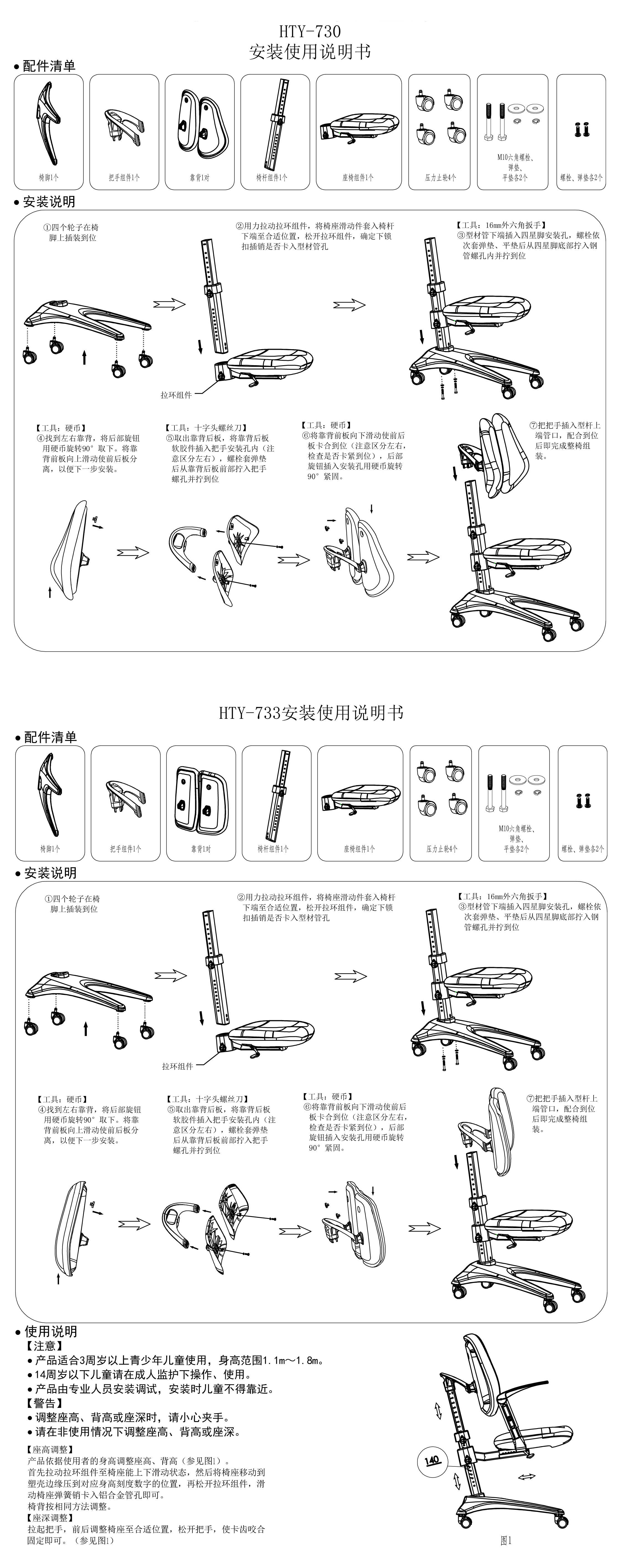 7系椅子.jpg