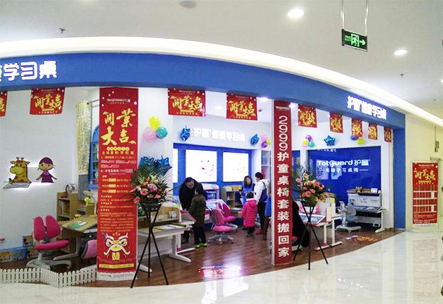 热烈祝贺赤峰万悦城护童专柜盛大开业!