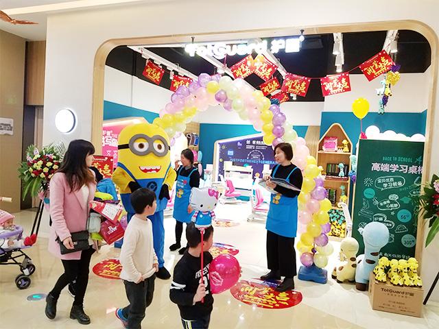 热烈祝贺杭州西田城二期护童专柜盛大开业!