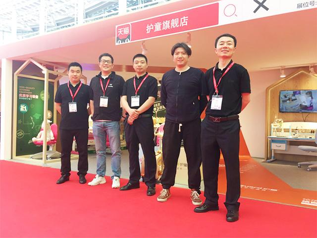 热烈祝贺杭州护童科技有限公司2018广州家博会圆满结束!