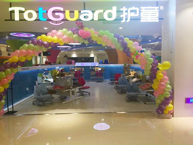热烈祝贺护童第1303家杭州西溪欢乐城护童专柜盛大开业!