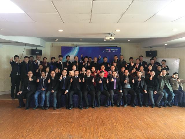 热烈祝贺杭州护童科技苏皖大区2018年成长启动会圆满成功!