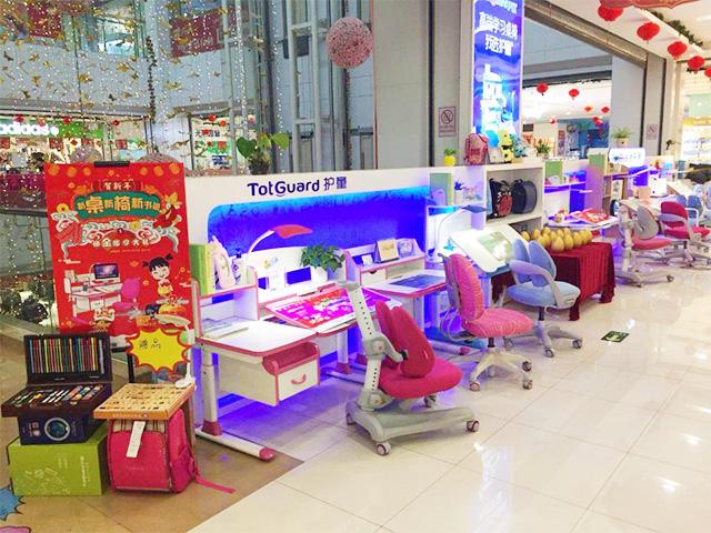 热烈祝贺护童第1304家泰州兴化东方商厦店护童专柜盛大开业!