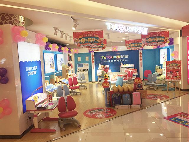 热烈祝贺护童第1306家广州中华百货护童专柜盛大开业!