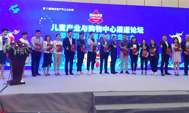 热烈祝贺杭州护童科技有限公司入选成为儿童产业联盟成员!