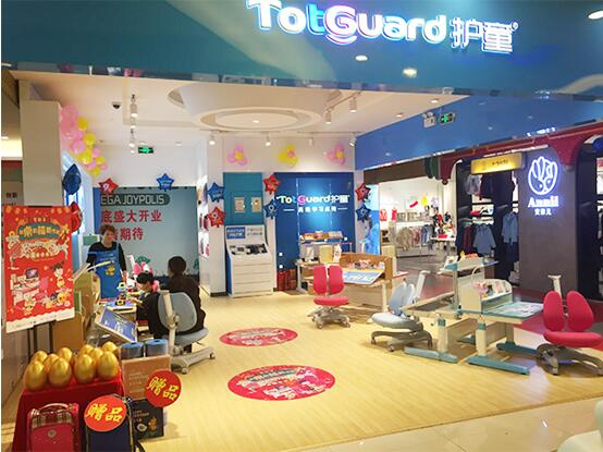热烈祝贺护童第1311家广州奥园广场护童专柜盛大开业!