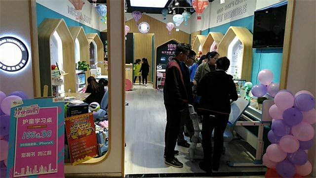 热烈祝贺护童第1366家烟台爱琴海购物公园护童专柜盛大开业!