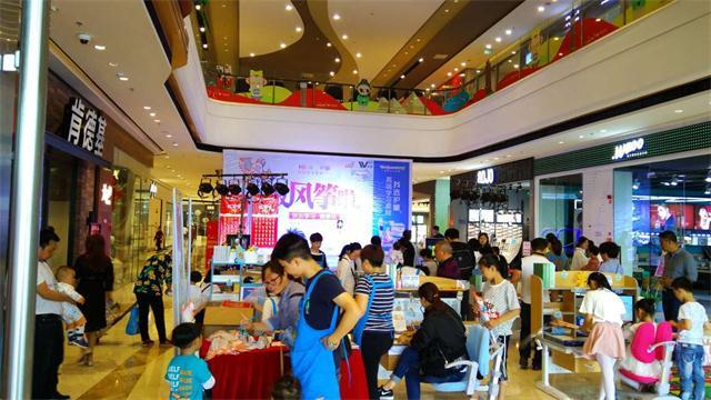 热烈祝贺衢州吾悦广场护童杯风筝节绘画比赛圆满成功!