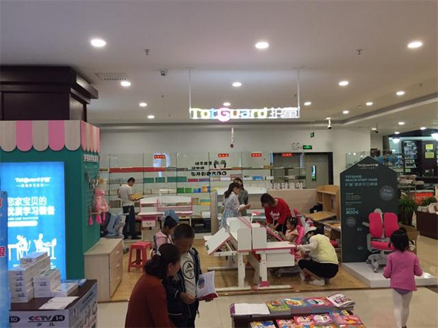 热烈祝贺护童第1372家白银景泰三和百货护童专柜盛大开业!