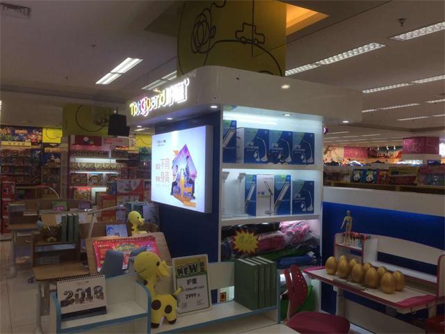 热烈祝贺护童第1373家徐州云龙万达护童专柜盛大开业!