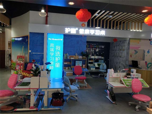 热烈祝贺护童第1375家新华城市书吧护童专柜盛大开业!