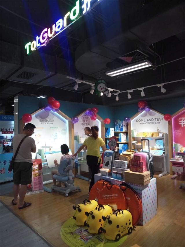 热烈祝贺护童第1378家广州华润万家天河北店护童专柜盛大开业!