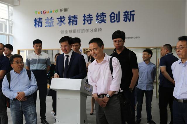 首届中国儿童学习桌椅行业抗菌高峰论坛专家走进护童安吉工厂