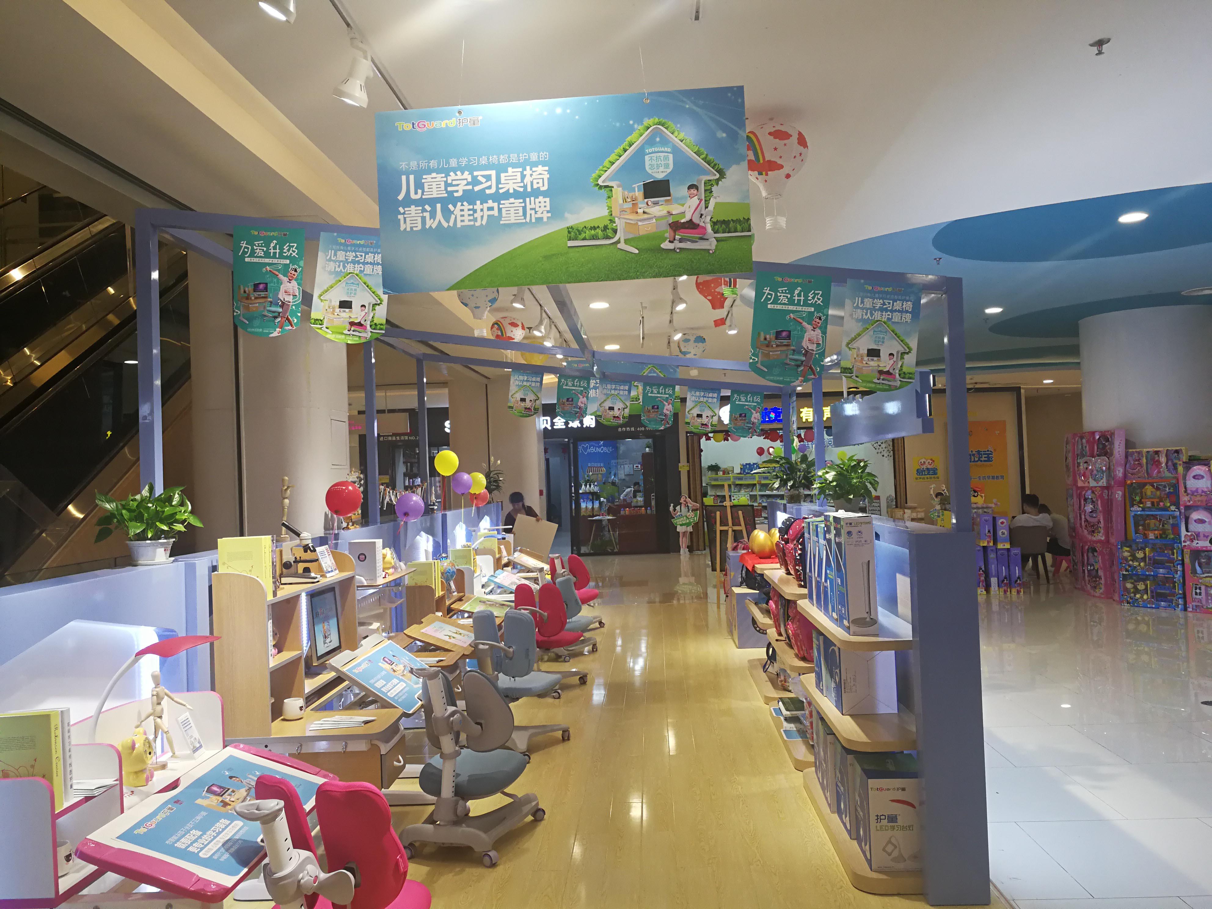 热烈祝贺护童第1384家株洲银泰财富广场专柜盛大开业!