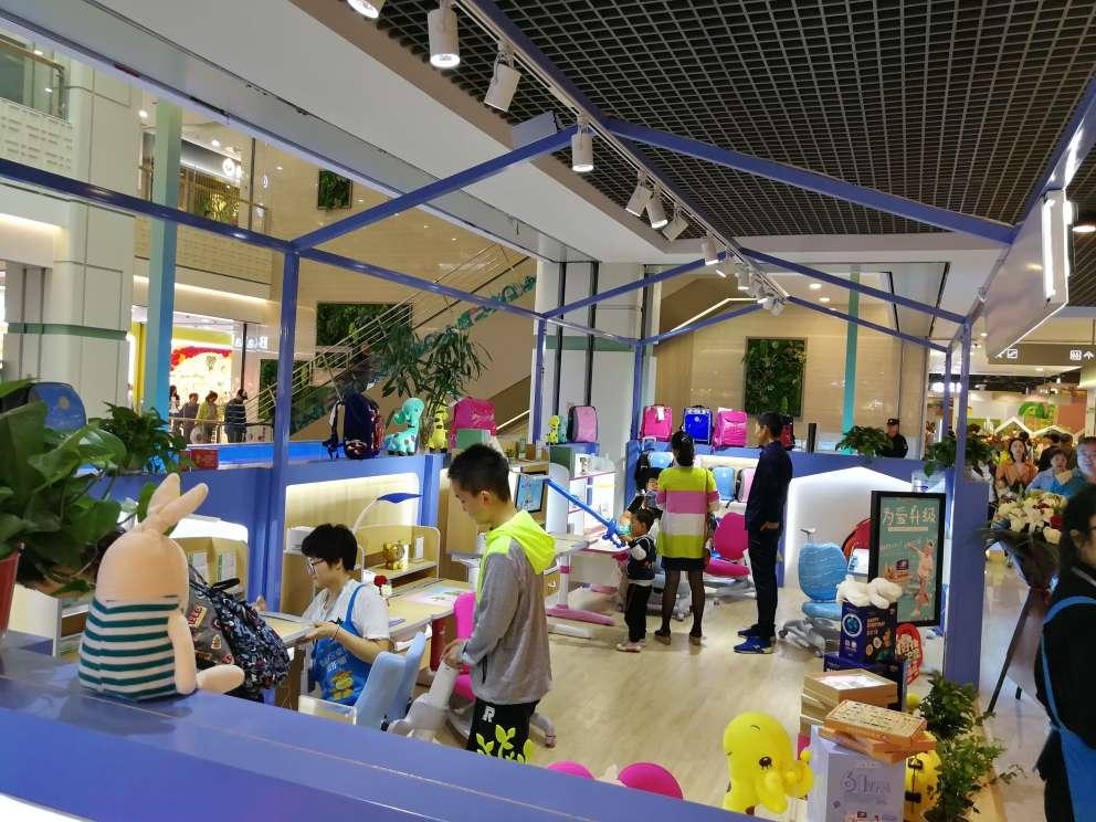 热烈祝贺护童第1385家西安华阳城专柜盛大开业!