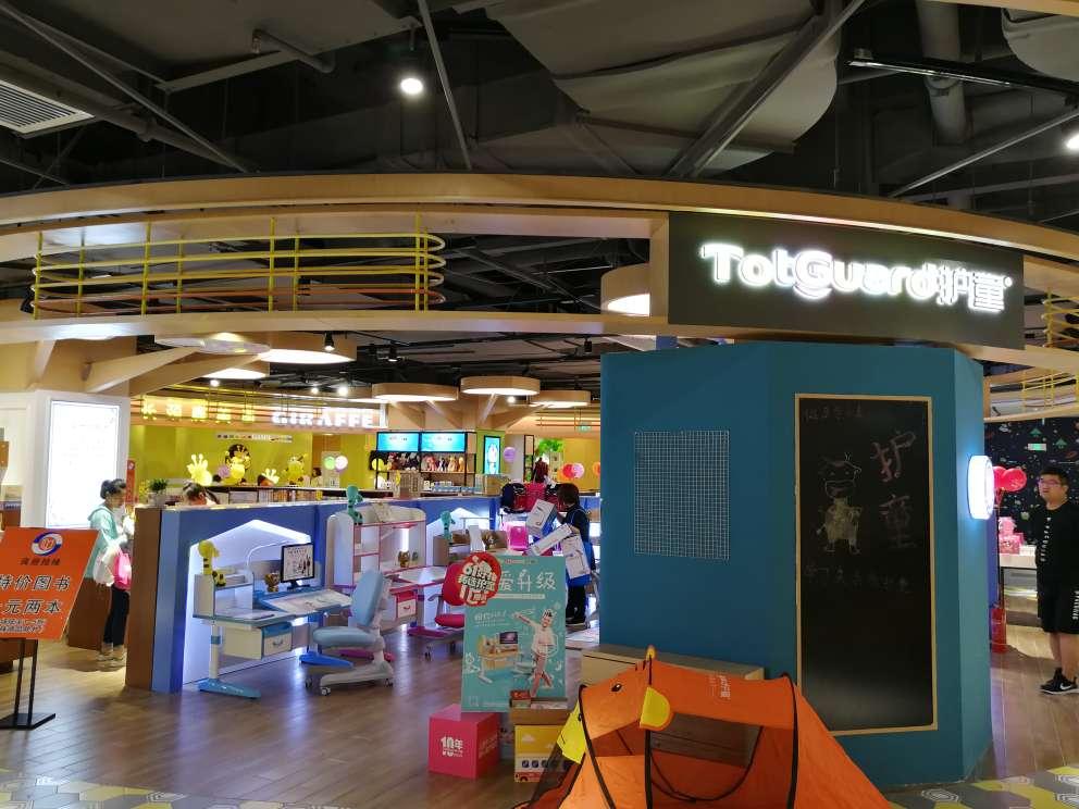 热烈祝贺护童第1397家西安卜蜂中心长河国际护童专柜盛大开业!
