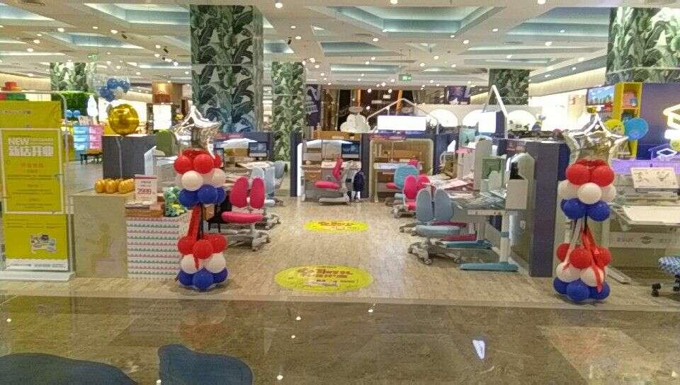 热烈祝贺护童第1398家宜兴八佰伴护童专柜盛大开业!