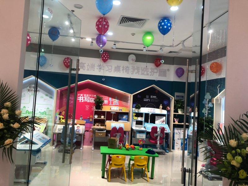 热烈祝贺护童第1401家泸州万达广场护童专柜盛大开业!