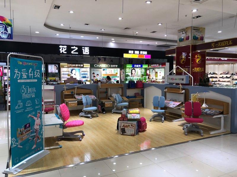 热烈祝贺护童第1403家濮阳黑天鹅购物中心护童专柜盛大开业!