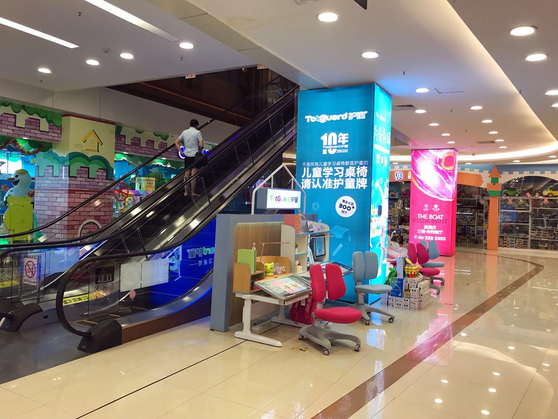 热烈祝贺护童第1404家肇庆市星湖国际广场护童专柜盛大开业!
