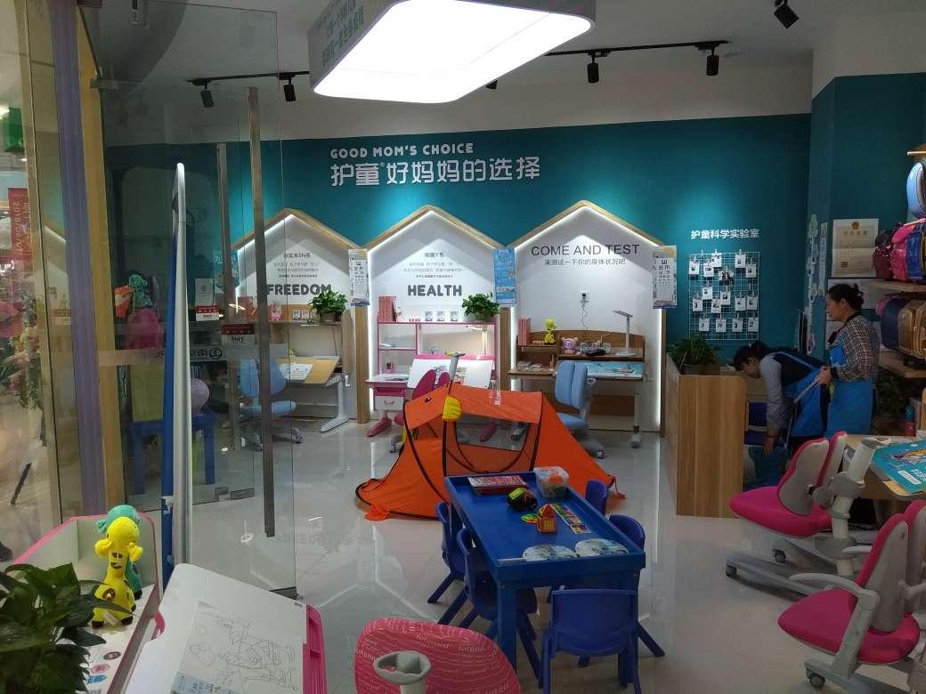 热烈祝贺护童第1405家南京万达茂护童专柜盛大开业!