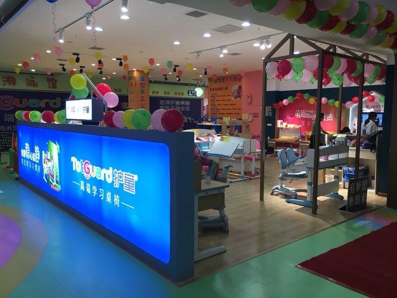 热烈祝贺护童第1408家汉中西乡锦湖护童专柜盛大开业!