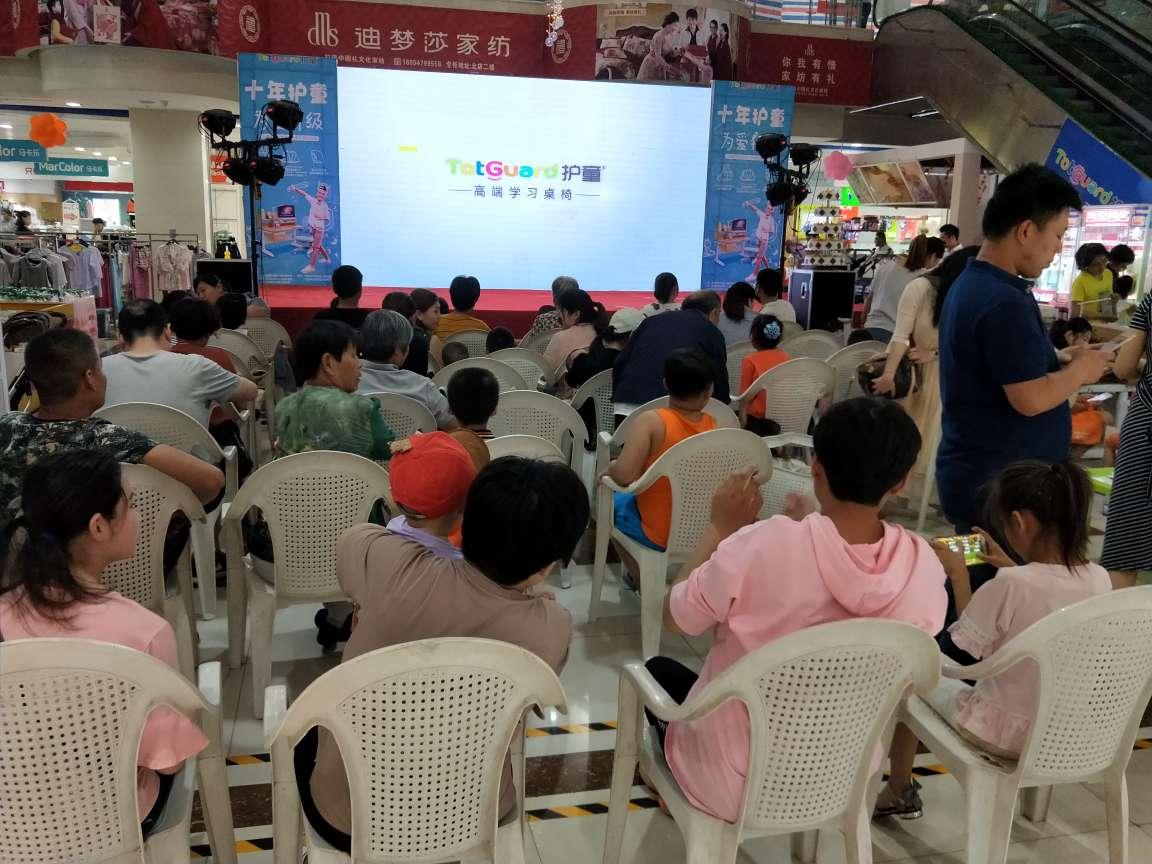 十年护童,为爱升级——山东邹城路演活动成功举办