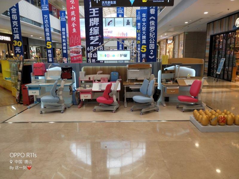 热烈祝贺护童第1412家河北唐山万达广场护童专柜盛大开业!