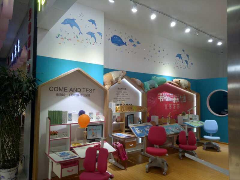 热烈祝贺护童第1415家太和晶宫购物中心护童专柜盛大开业!