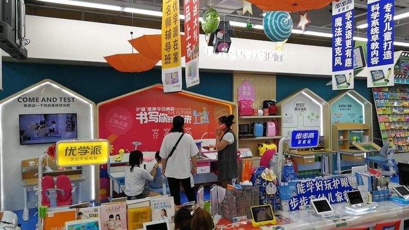 热烈祝贺护童第1416家海城大润发超市护童专柜盛大开业!