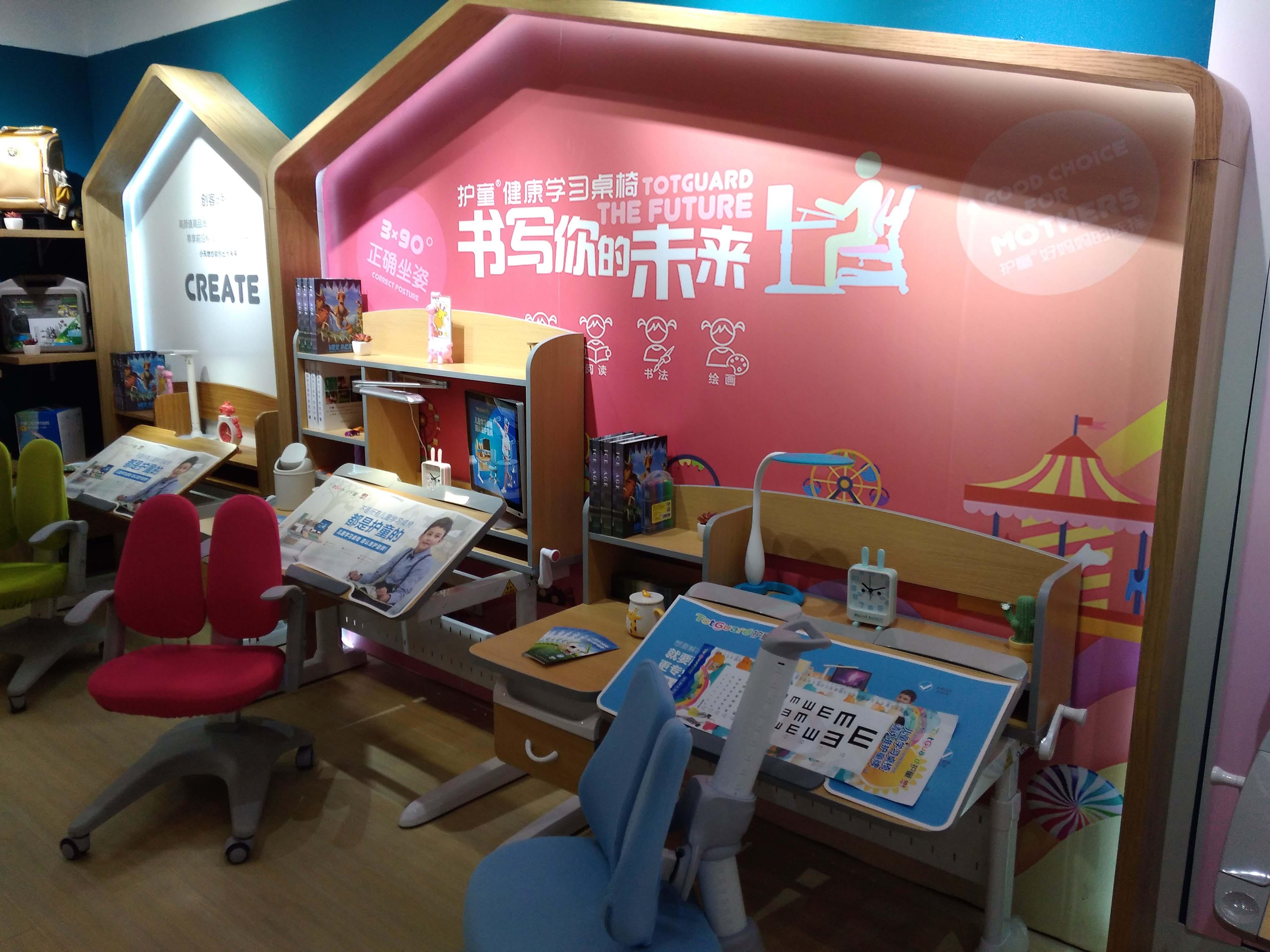 热烈祝贺护童第1432家上海太茂广场护童专柜盛大开业!