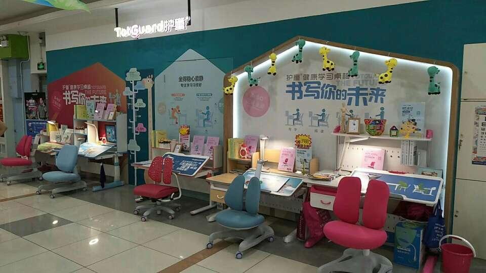 热烈祝贺护童第1452家滁州大润发护童专柜盛大开业!