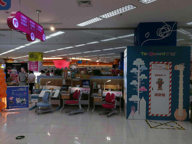 热烈祝贺护童第1460家连云港万达孩子王护童专柜盛大开业!