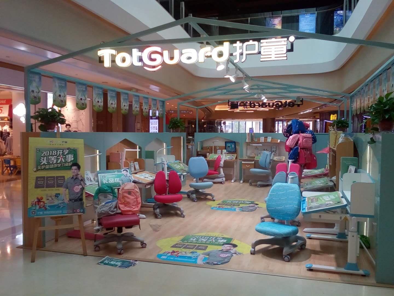 热烈祝贺护童第1482家重庆盘龙奥园广场护童专柜盛大开业!