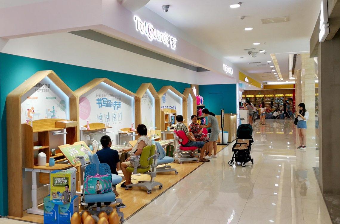 热烈祝贺护童第1472家西安赛格国际购物中心护童专柜盛大开业!