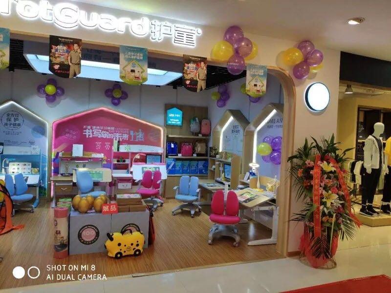 热烈祝贺护童第1471家天津武清友谊商厦护童专柜盛大开业!