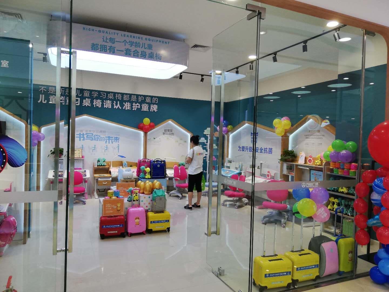 热烈祝贺护童第1470家阜新万达广场护童专柜盛大开业!
