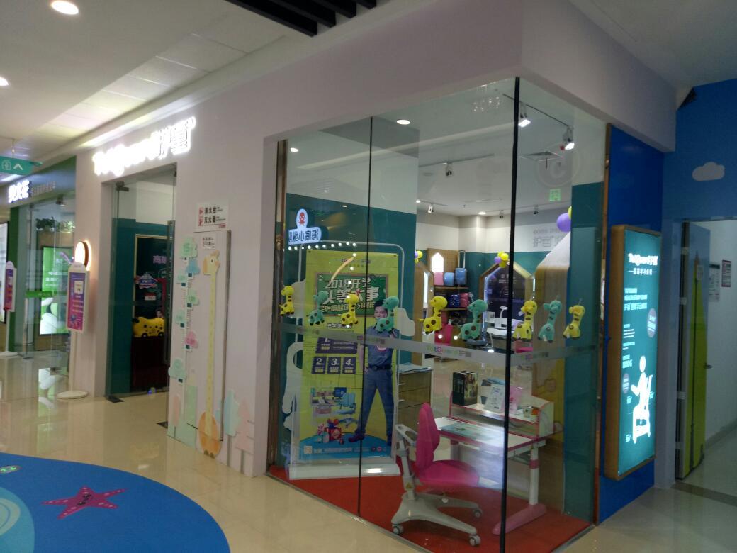 热烈祝贺护童第1485家宣城万达购物中心护童专柜盛大开业!
