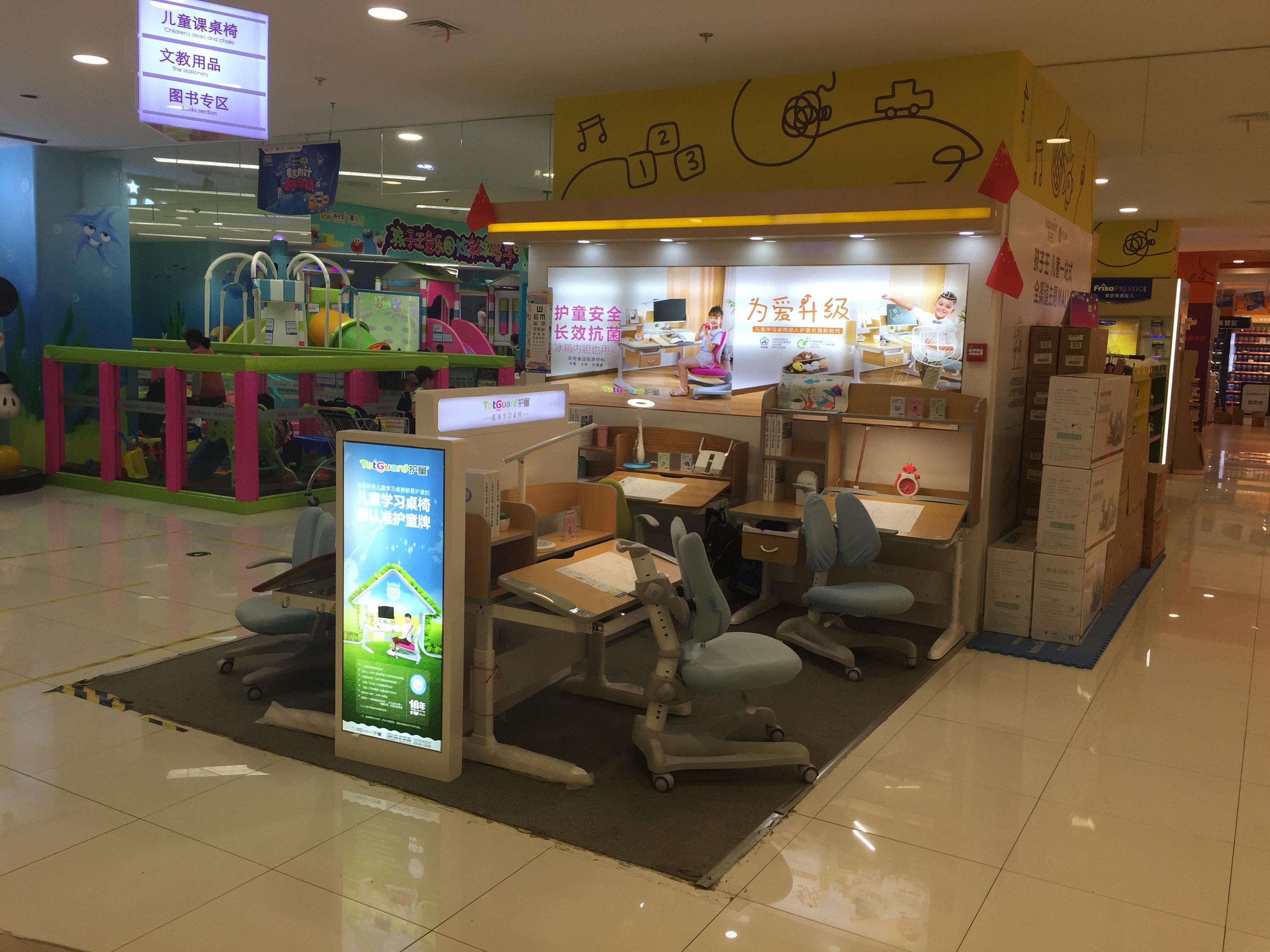 热烈祝贺护童第1492家南京常发孩子王护童专柜盛大开业!